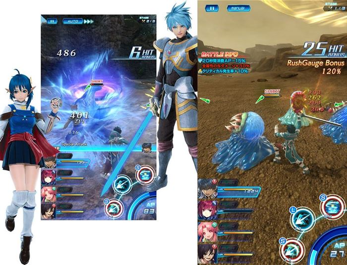 [Imagem: star-ocean-android-ios-mobile-nox.jpg]