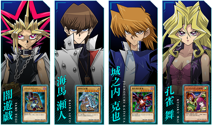 [Imagem: yugioh-characters-android-ios-nox.png]
