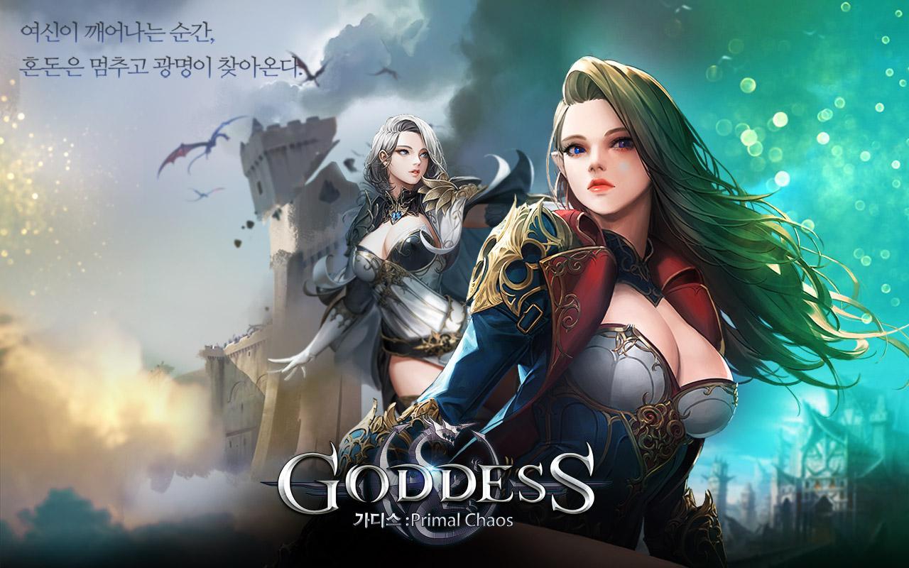 [Imagem: goddess-primal-chaos-android-ios-main-nox.jpg]